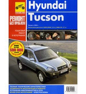 Hyundai Tucson. Руководство по эксплуатации, техническому обслуживанию и ремонту