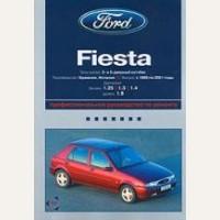 Ford Fiesta 1996-2001. Профессиональное руководство по ремонту.