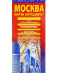Карта автодорог. Москва. По состоянию на 01.07.2017г.