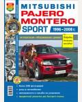 Руководство по ремонту и эксплуатации. Mitsubishi Pajero