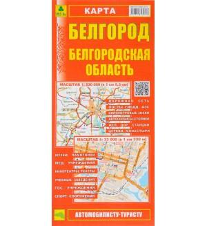 Белгород. Белгородская область. Карта