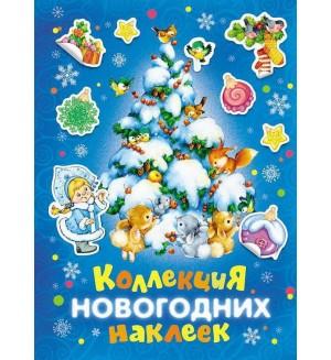 Коллекция зимних наклеек (синяя). Коллекция наклеек