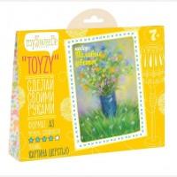 Набор - Toyzy