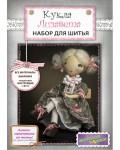 Набор для изготовления (шитья) куклы Лизавета