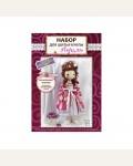 Набор для изготовления (шитья) куклы Адель