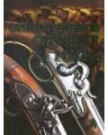 Алексеев Д. Огнестрельное оружие мира. Подарочные издания. Изобретения и открытия